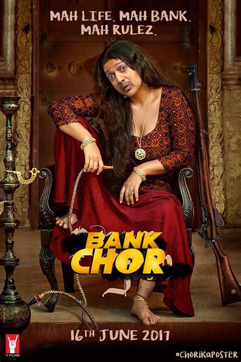 team bank begum jaan