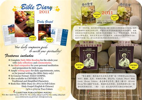 mystart journal a lectio divina journal for books china bulletin news from claretian publications