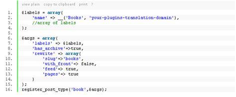wordpress rewrite tutorial 38 wordpress tutorials for hacking custom functionality