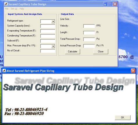 home design software forum home design software forum kodak capture pro software