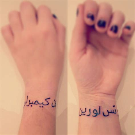 nice tattoos for girls on wrist arabic tattoos on wrist for tattooshunt