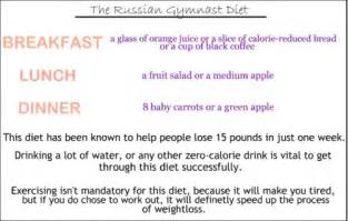 powered by hotaru diet healthy lose weight weight a sec the russian gymnast diet