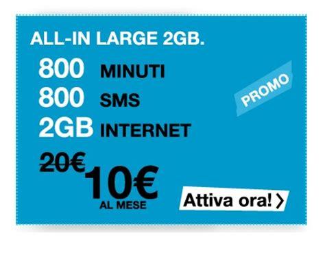 offerte telefonia mobile e offerte fisso mobile e tv in un abbonamento