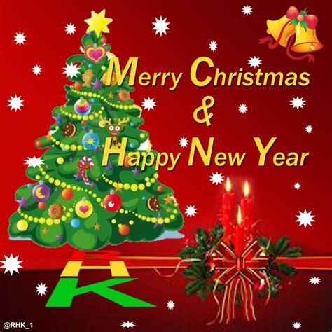 koleksi dp bbm merry christmas  terbaru jurugan info