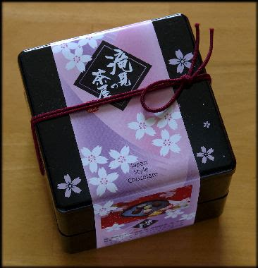 japanese gift social customs in japan gift giving invitations singing