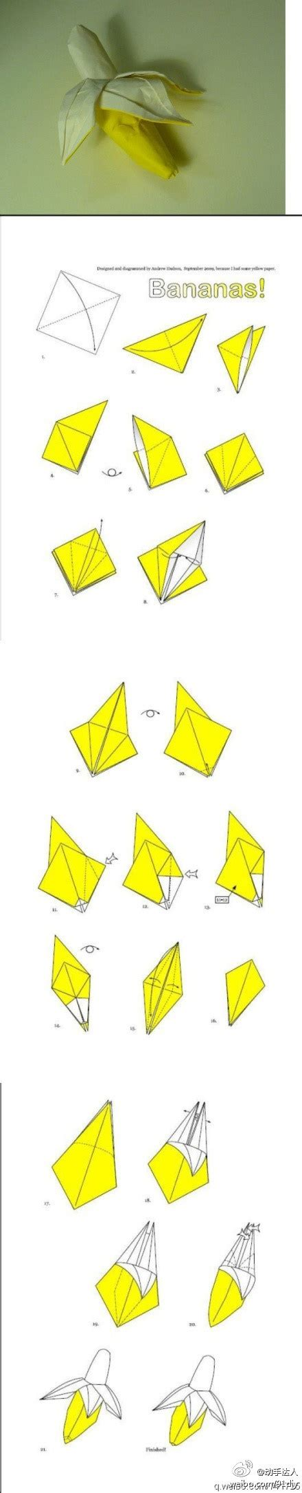 origami banana the world s catalog of ideas