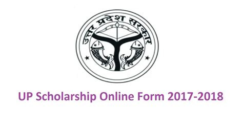 Up Mba Result 2017 by Up Scholarship 2017 2018 Apply Fresh Renewal Scholarship