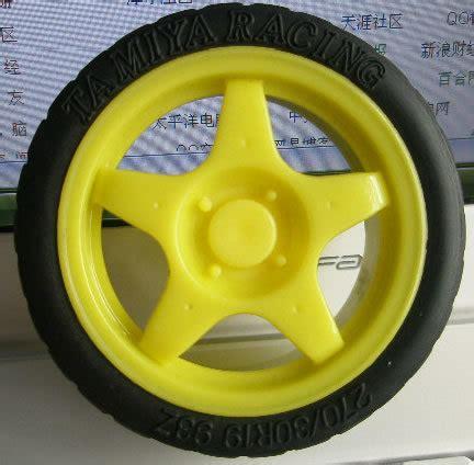 china toy car plastic wheels pp china plastic wheel
