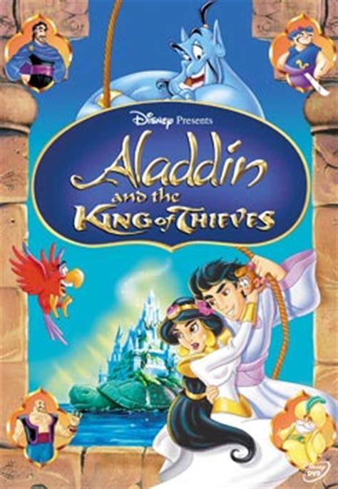 Boneka And The King Of Thieves Original Disney Klasik Applause and the king of thieves