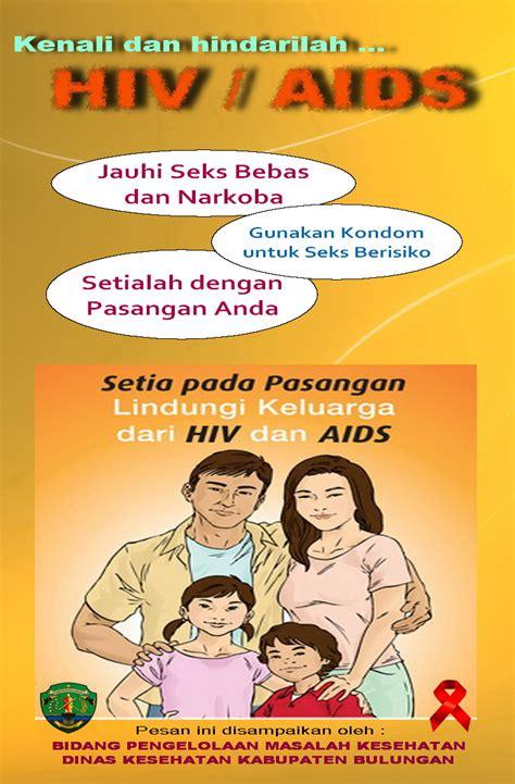 film dokumenter tentang hiv aids poster tentang hiv aids