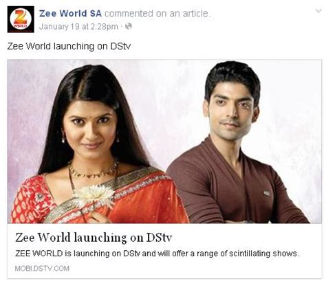 the promise film zee world windows and android free downloads zee world the promise