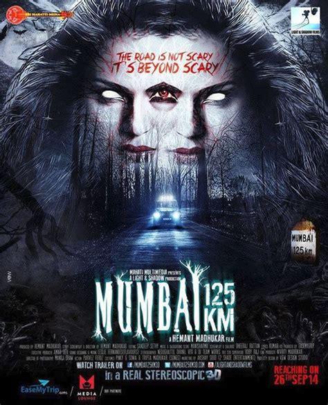 film india horror road trips aren t fun always darkmoondarkmoon