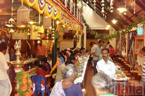 hallimane  malleswaram bangalore  people reviewed