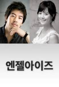 film drama korea angel s choice updated cast for the upcoming korean drama quot angel eyes