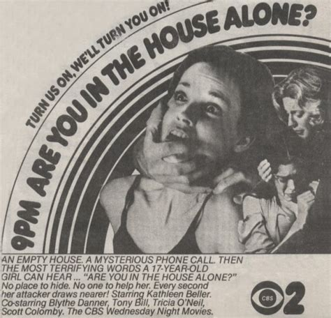 Are You In The House Alone by Are You In The House Alone 1978