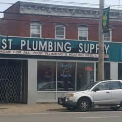plumbing supply building supplies 1310 jericho