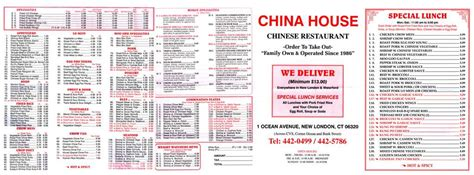 House Menu by China House Menu Menu For China House New New