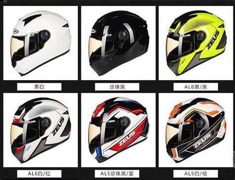 Zeus Zs811 Z Yellow 2016 new dot certification zeus motorcycle helmet abs motorcross motorbike helmets zs
