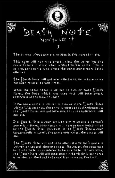 deathnote rules page 1 by deathnote club on deviantart