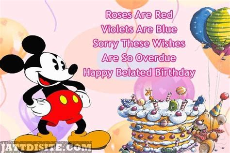 Mickey Mouse Happy Birthday Wishes Belated Birthday Pictures Images