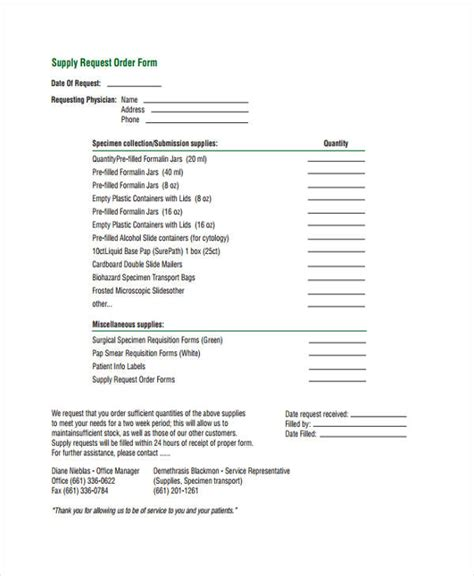 supply request form supply request form supply request form template order