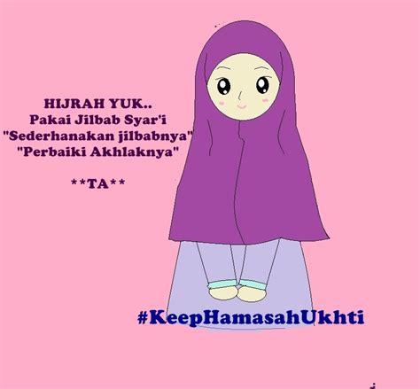 Animasi Jilbab Syar I kartun muslimah imut keephamasahukhti