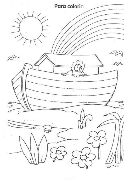 Bolinha Bauru: Arca de Noé - Para colorir
