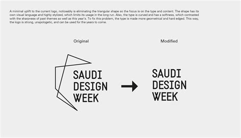 saudi design week instagram quby creative consultants arbiters of design