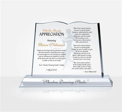 Best Teacher Appreciation Plaque   DIY Awards