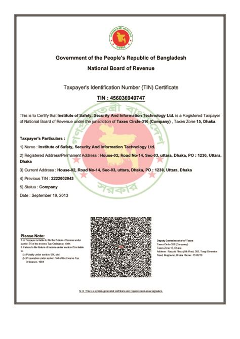 certification letter for tin number how to get e tin certificate in bangladesh