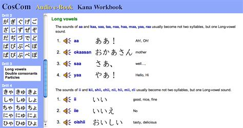 online tutorial japanese language japanese language lessons let s learn japanese