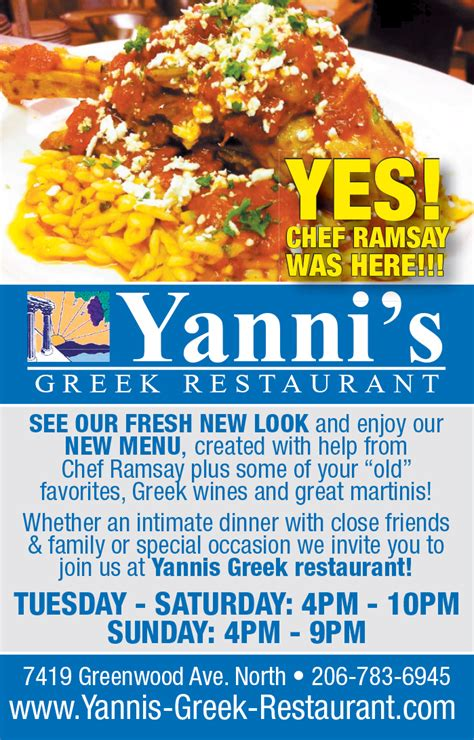 Gift Cards Com Review - yes chef ramsay was here yannis greek restaurant greek food and catering in