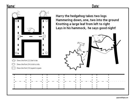 letter h tracing printable letter tracing worksheets letter h homeschool ideas