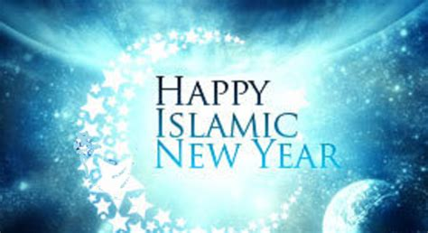 happy islamic new year 1437 hijri sms messages images
