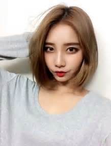 Galerry hairstyle 2016 korean girl