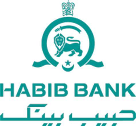 habib bank limited branches habib bank limited logo gallery