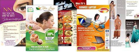 desain brosur salon jasa desain dan pembuatan brosur online terbaik