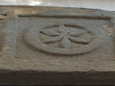 fiore della vita i misteriosi simboli dell architrave di pratale pt di