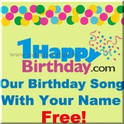 how to download or customize birthday song with your name