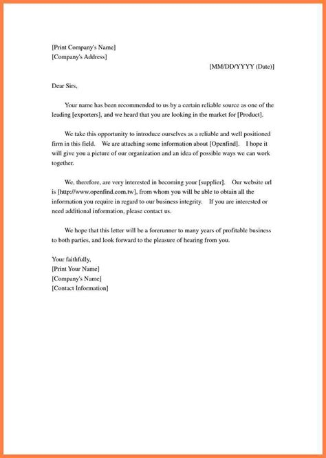 Introduction Letter Taking Business 3 letter of introduction company company letterhead