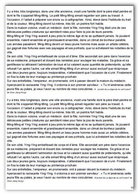 H Et M 58 by Jeu De Lecture Pour 5eme Et 6eme 233 E Primaire موارد المعلم