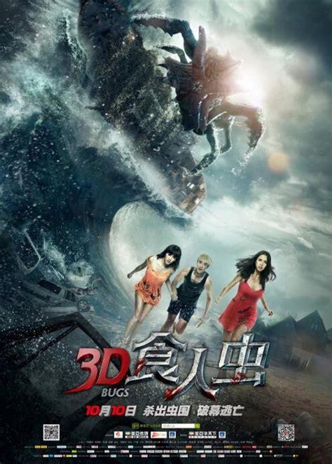 film china action 2014 xia zitong movies chinese movies