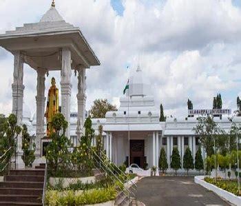 Alagappa Mba Admission 2017 by Alagappa Govt Info