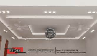 Pop Design Pop Designs For Ceiling Residential Building Kitchen