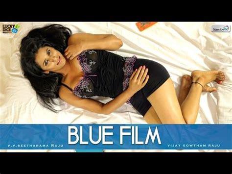 film blue english movies pinterest shorts english and telugu