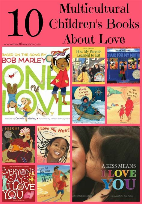 multicultural picture books 10 valentines day multicultural childrens books about