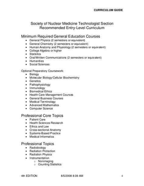 society of nuclear medicine technologist section curriculum guide for educational programs in nuclear