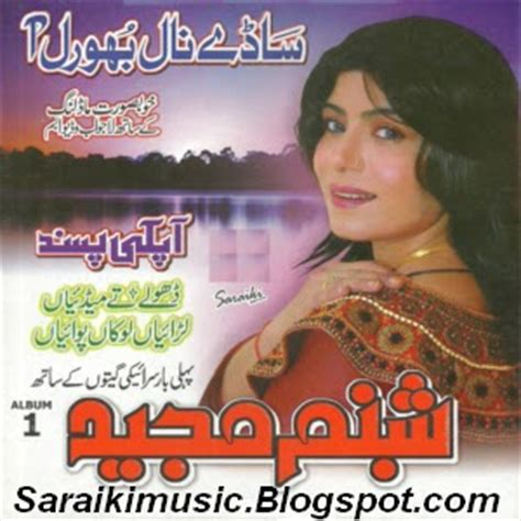wedding song list dailymotion saraiki songs free