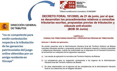tributacin en el irpf 2013 de las ganancias patrimoniales el blog de laura guillot la direcci 243 n general de tributos