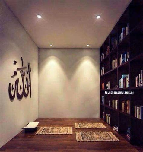 prayer room ideas a prayer room in your home allah you islam i islam home allah and wall